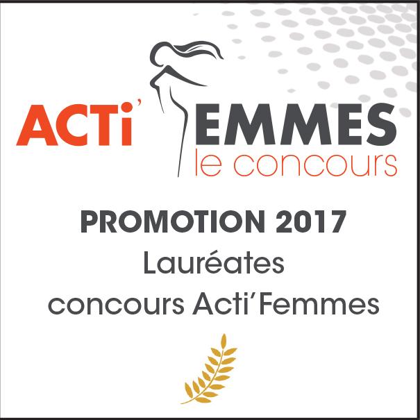 laureate-AF-2017